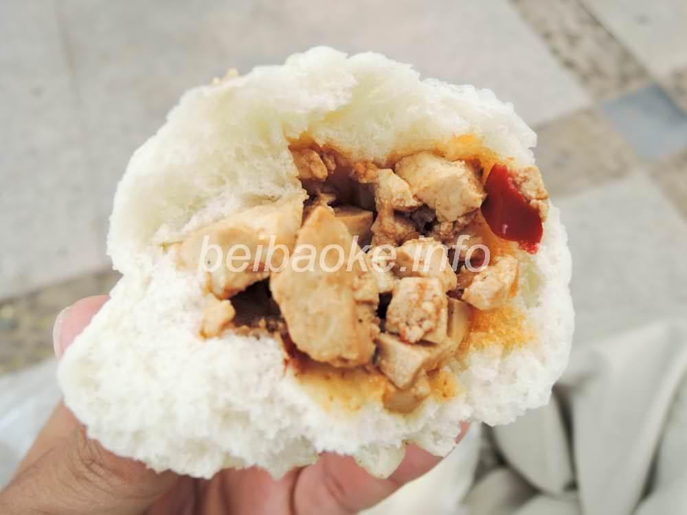 麻婆豆腐包