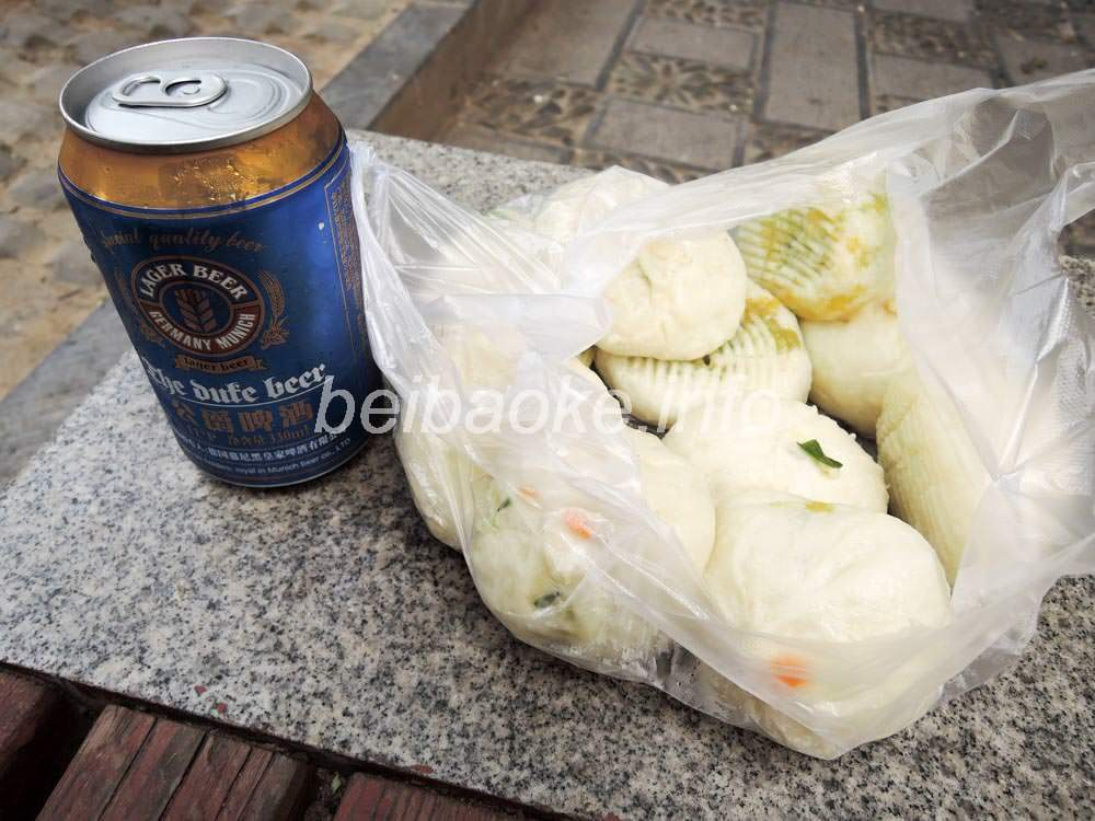 ビールと包子