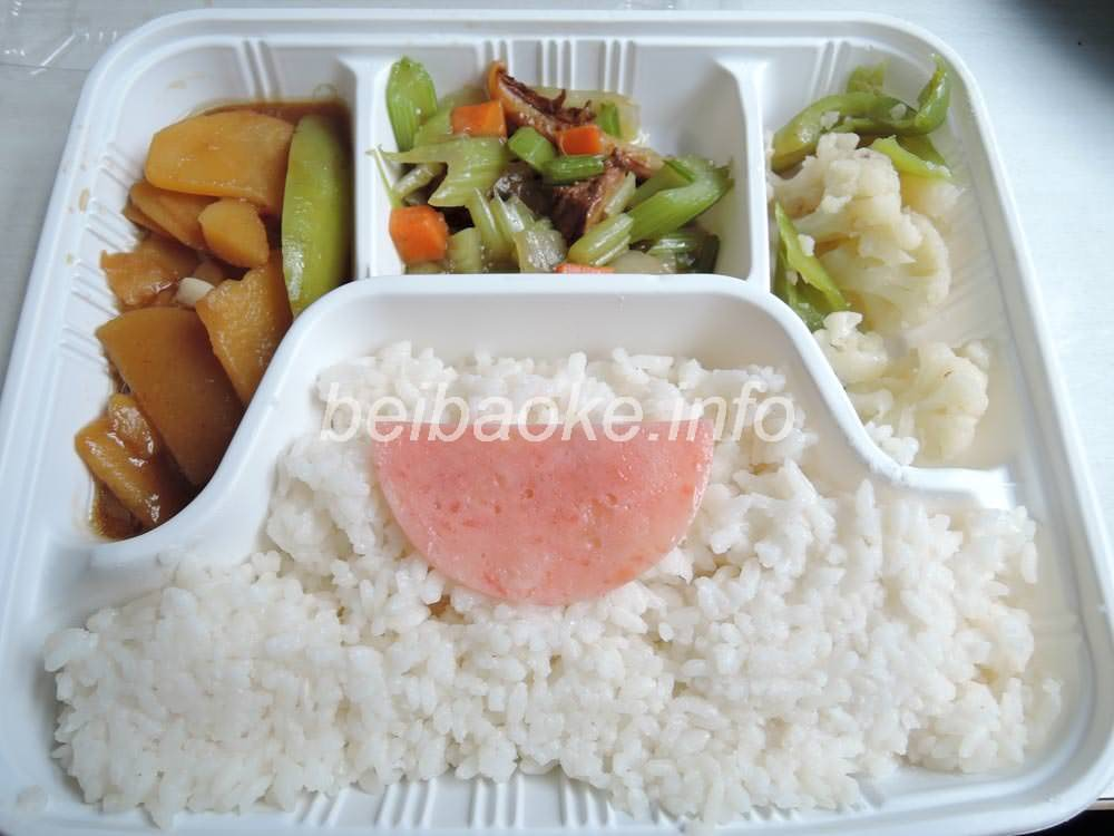 盒飯(弁当)
