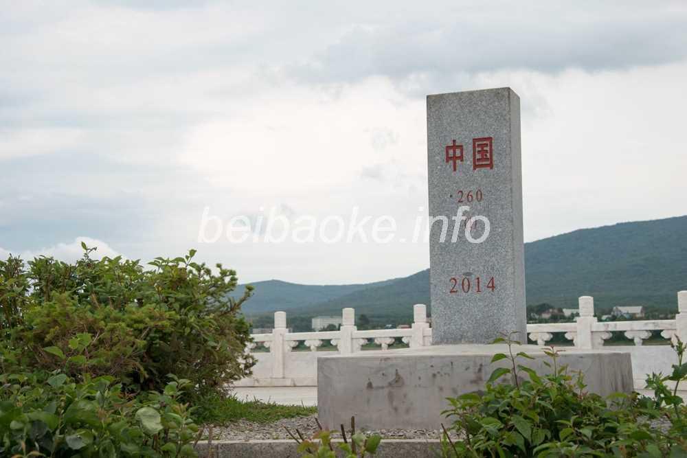 国境の石碑