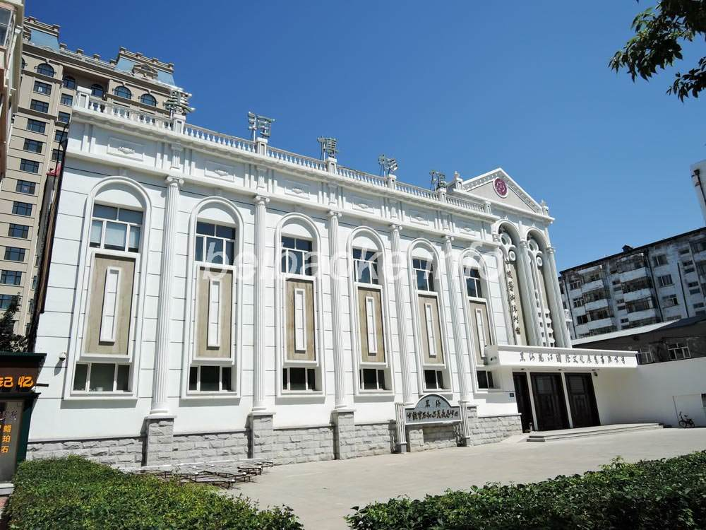 黒河博物館