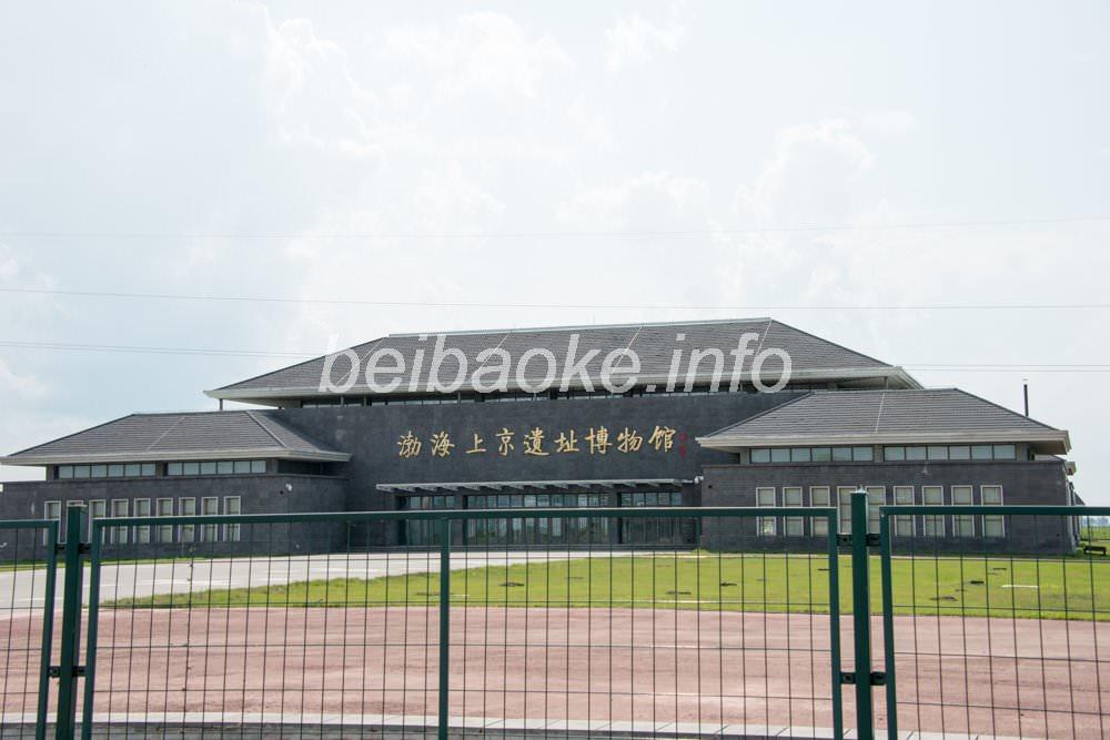 渤海上京遺址博物館