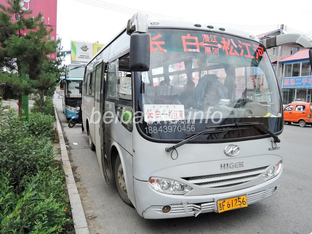 長白行きバス