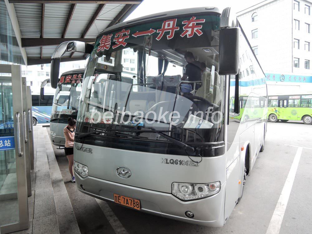 集安→丹東のバス