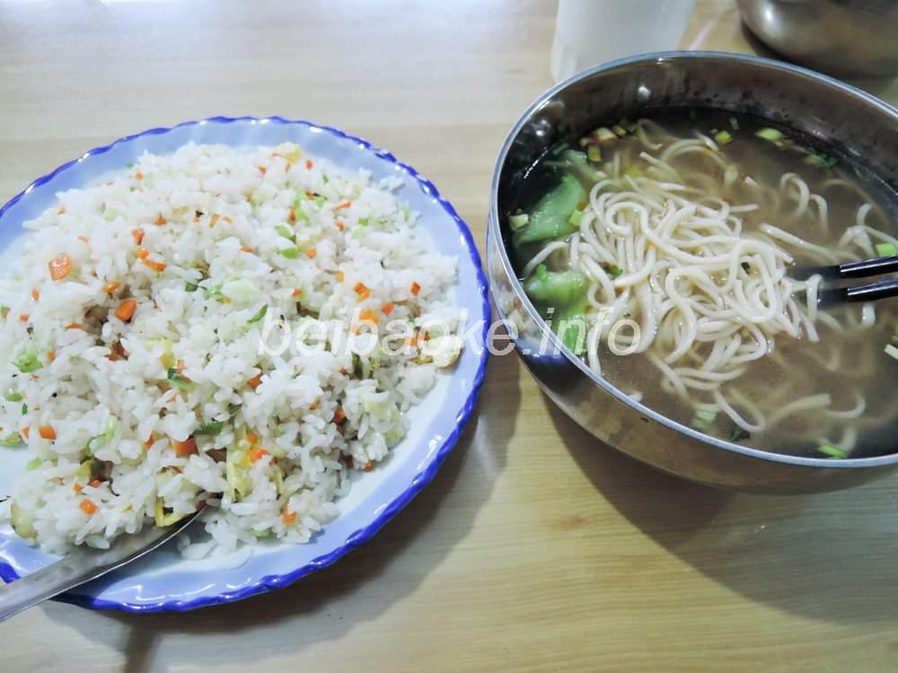 蛋炒飯と青菜拉麺