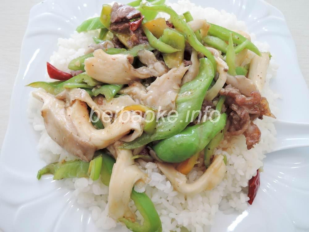 蘑菇炒牛肉蓋飯
