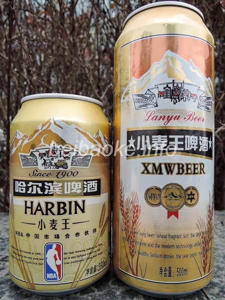 ハルビンビール小麦王と小麦王ビール