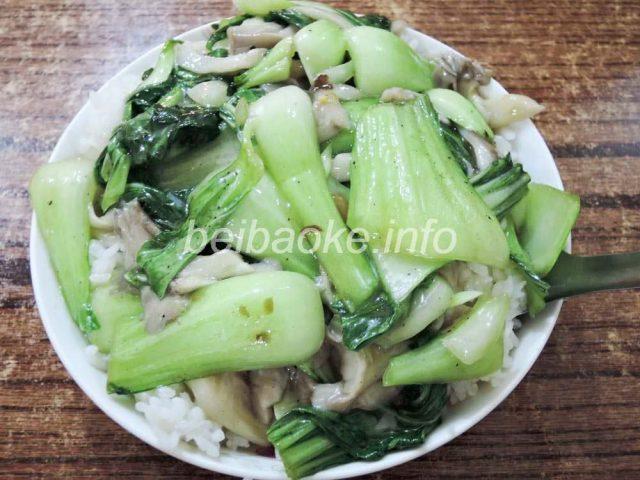 磨菇油菜蓋飯