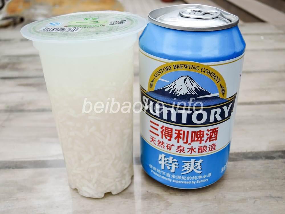 米酒とビール