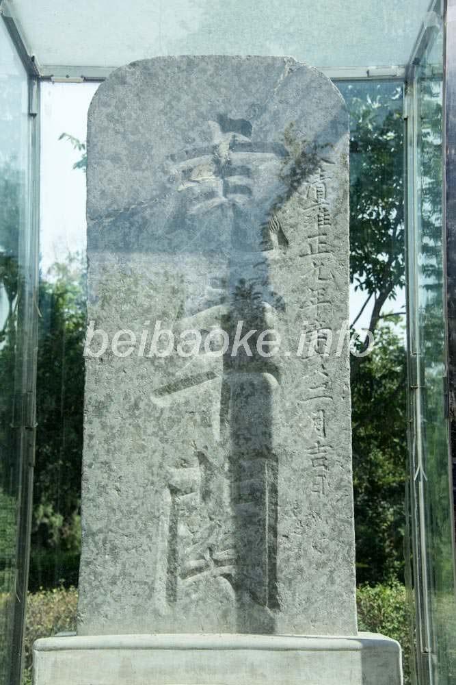 虎牢関石碑
