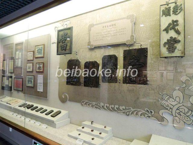 晋商博物館