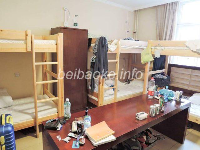 北京爬梯国際青年旅舍