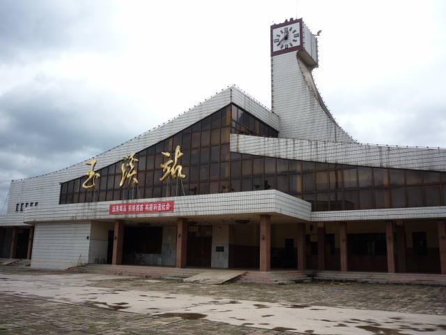 yunnan3_068