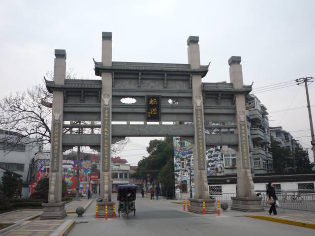 shanghai2010_013
