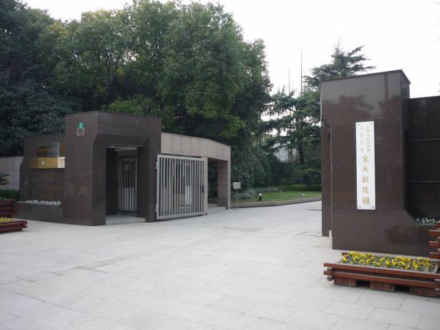 shanghai2010_038