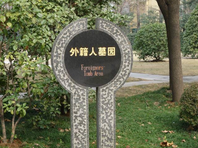 shanghai2010_042