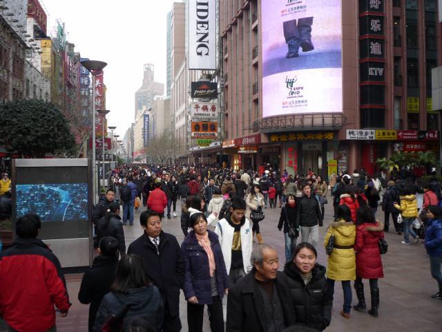 shanghai2010_045