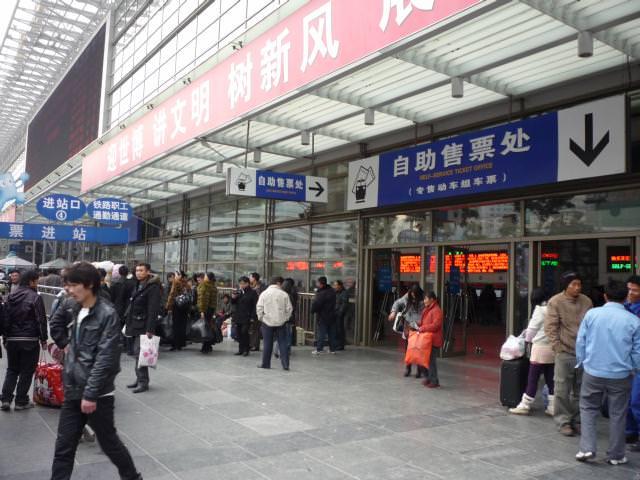 shanghai2010_055