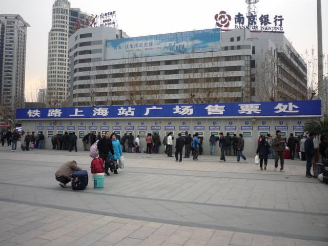 shanghai2010_056