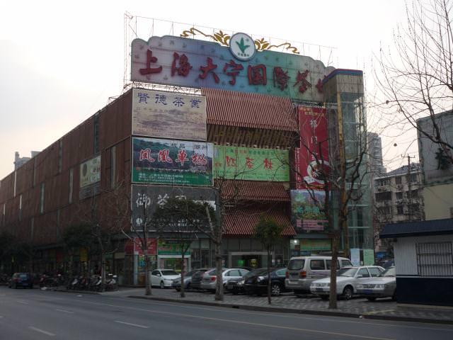 shanghai2010_057