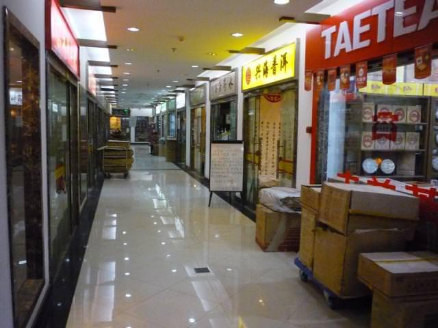 shanghai2010_059