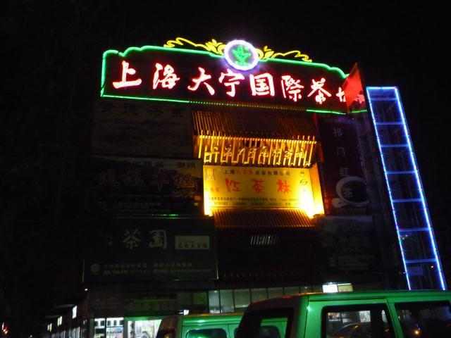 shanghai2010_062