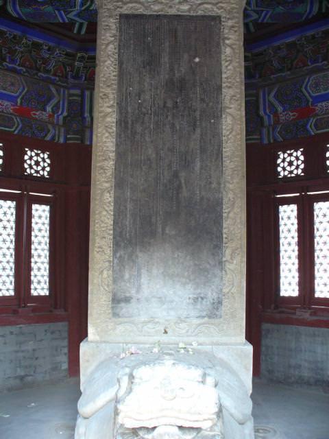 beijing178