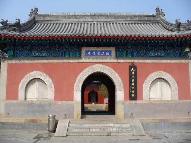 beijing179