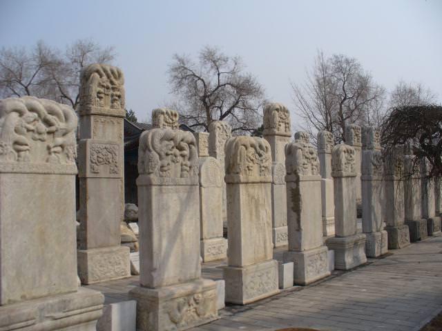 beijing184