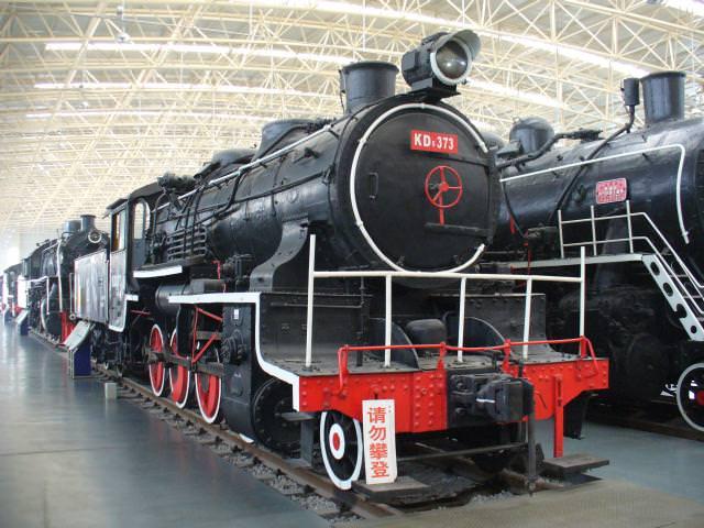 beijing188