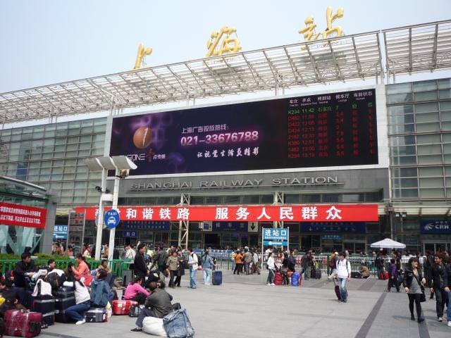 beijing2009_002