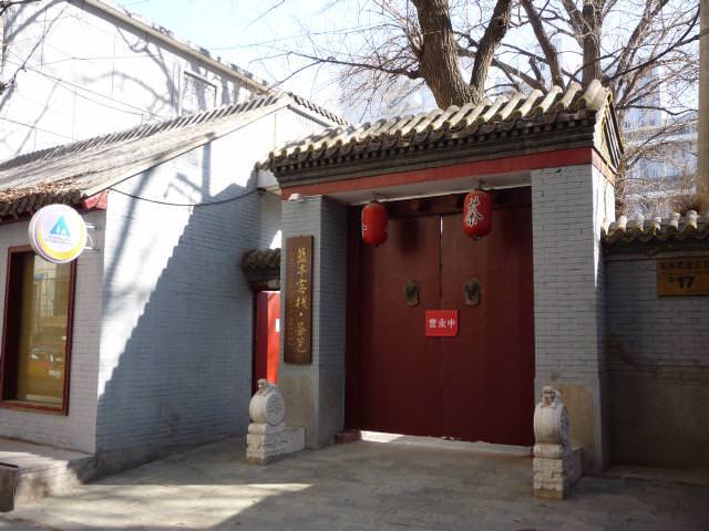 beijing2009_004
