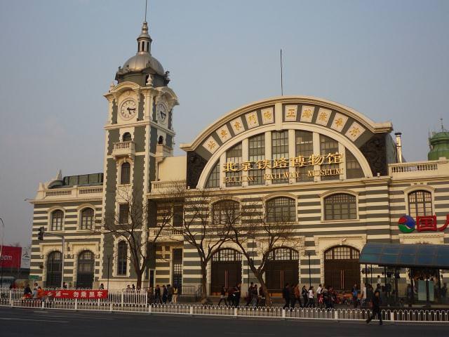 beijing2009_026