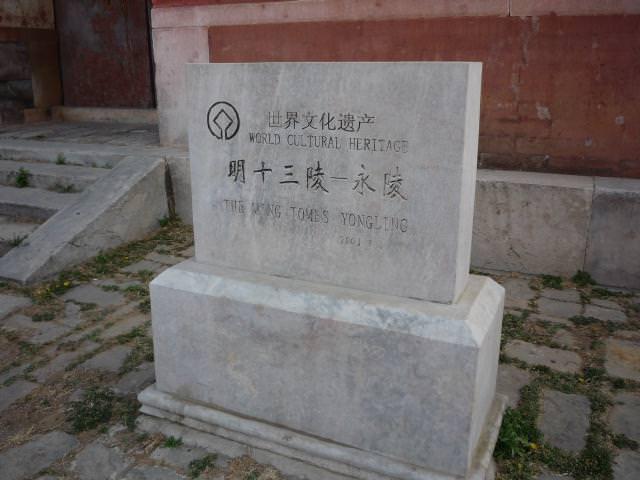 beijing2009_069