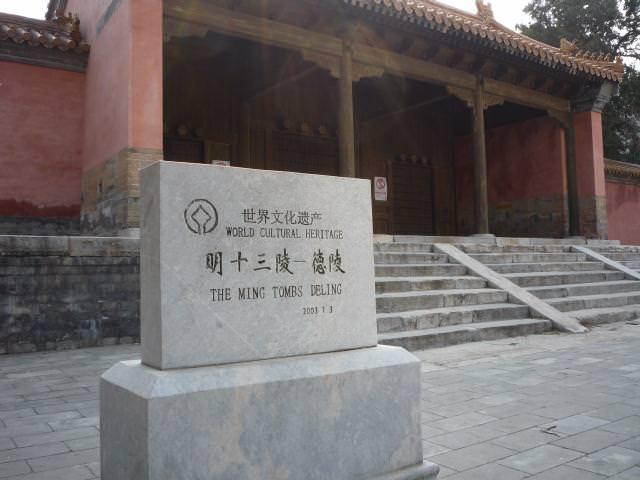 beijing2009_077