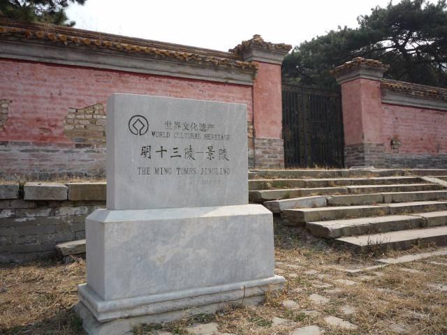 beijing2009_082