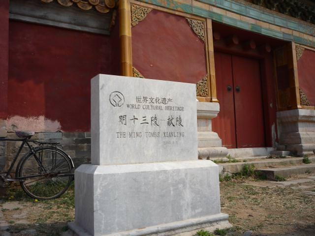 beijing2009_086