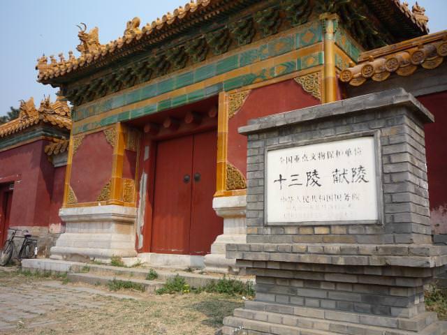 beijing2009_087
