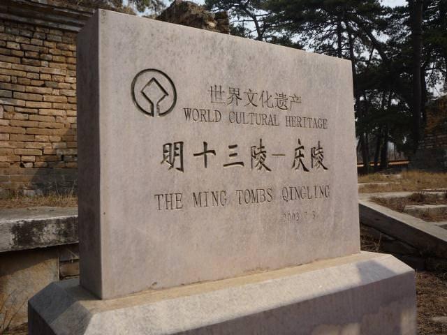 beijing2009_092