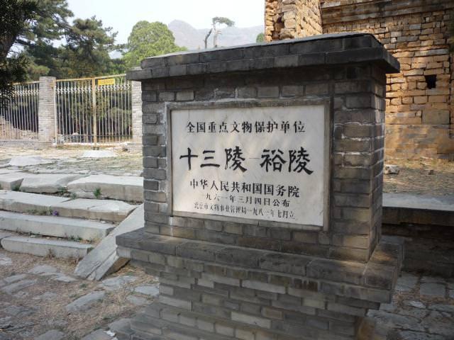 beijing2009_098