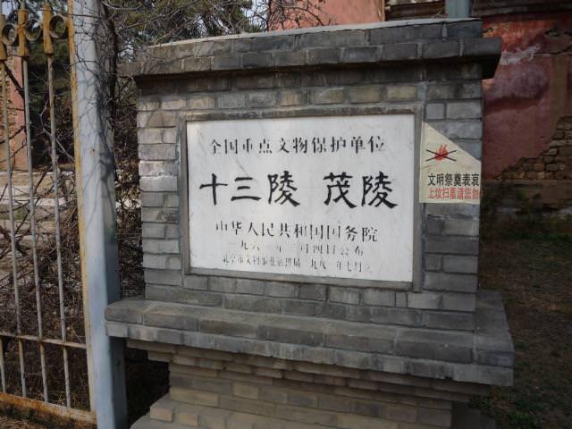 beijing2009_105
