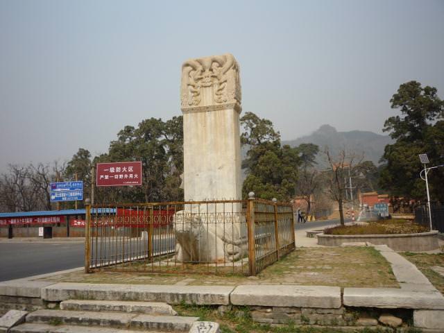 beijing2009_108
