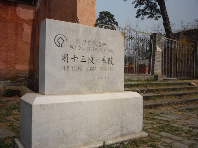 beijing2009_110
