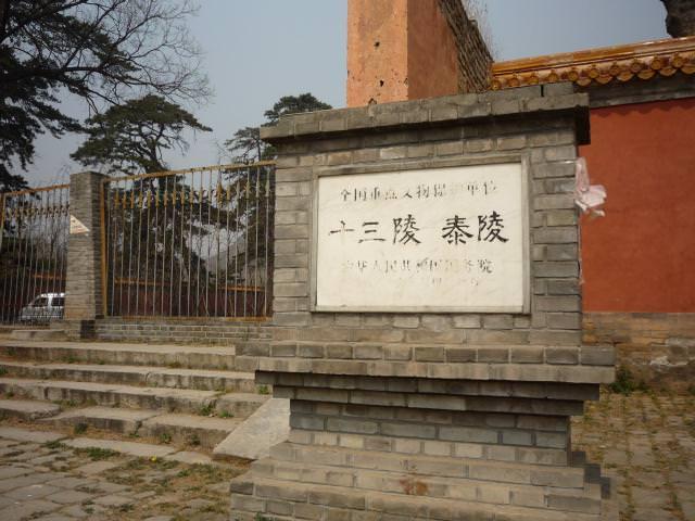 beijing2009_111