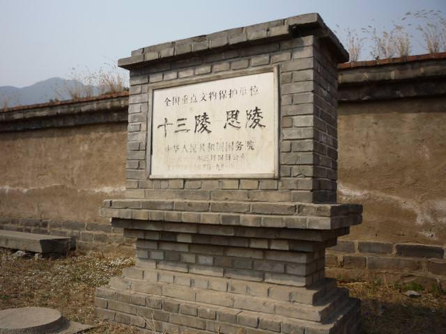 beijing2009_130