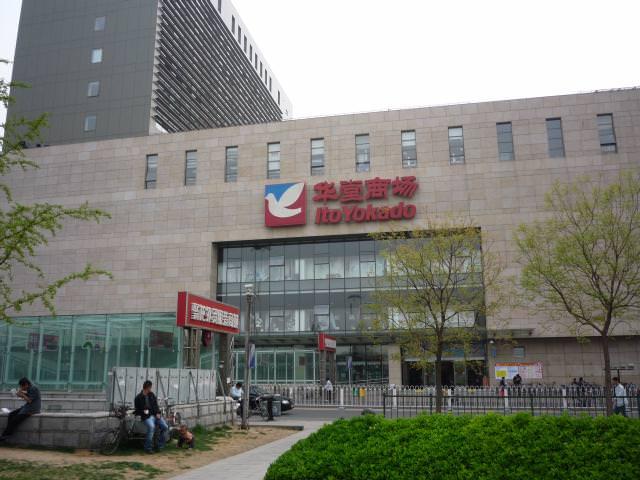 beijing2009_134