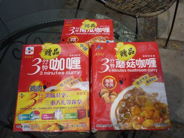 beijing2009_137