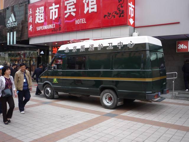 beijing2009_148