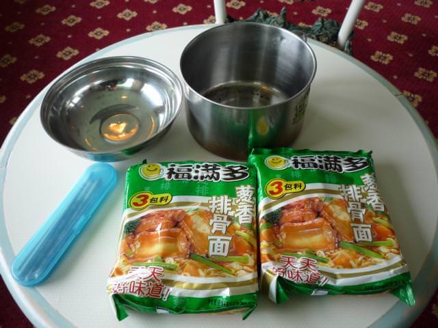 beijing2009_165