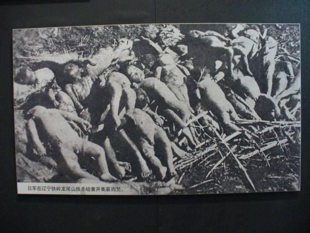 beijing220